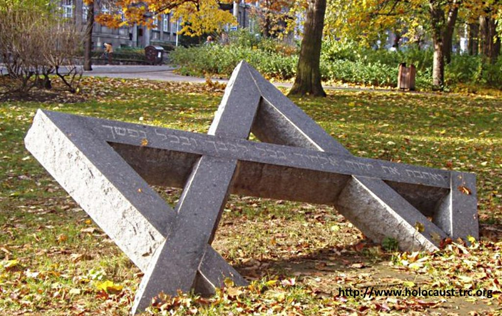 Картинки по запросу антисемітизм — смотрите картинки