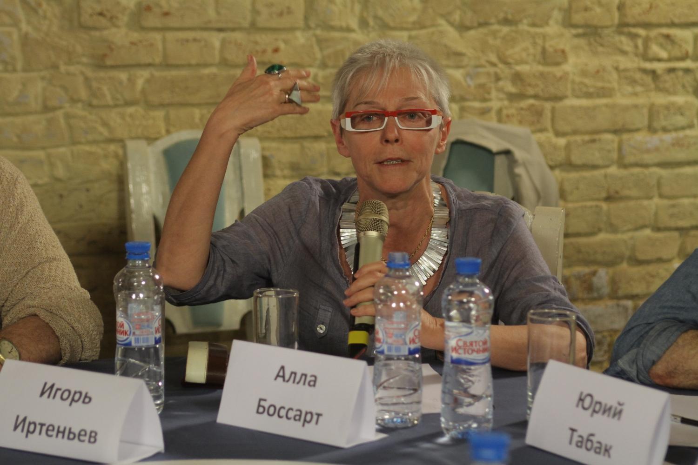 Писатель Алла Боссарт