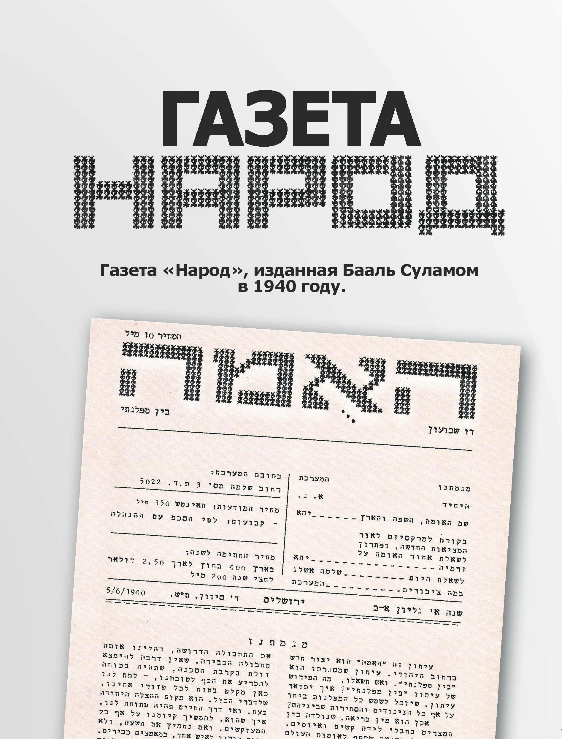 print_UMA-cover