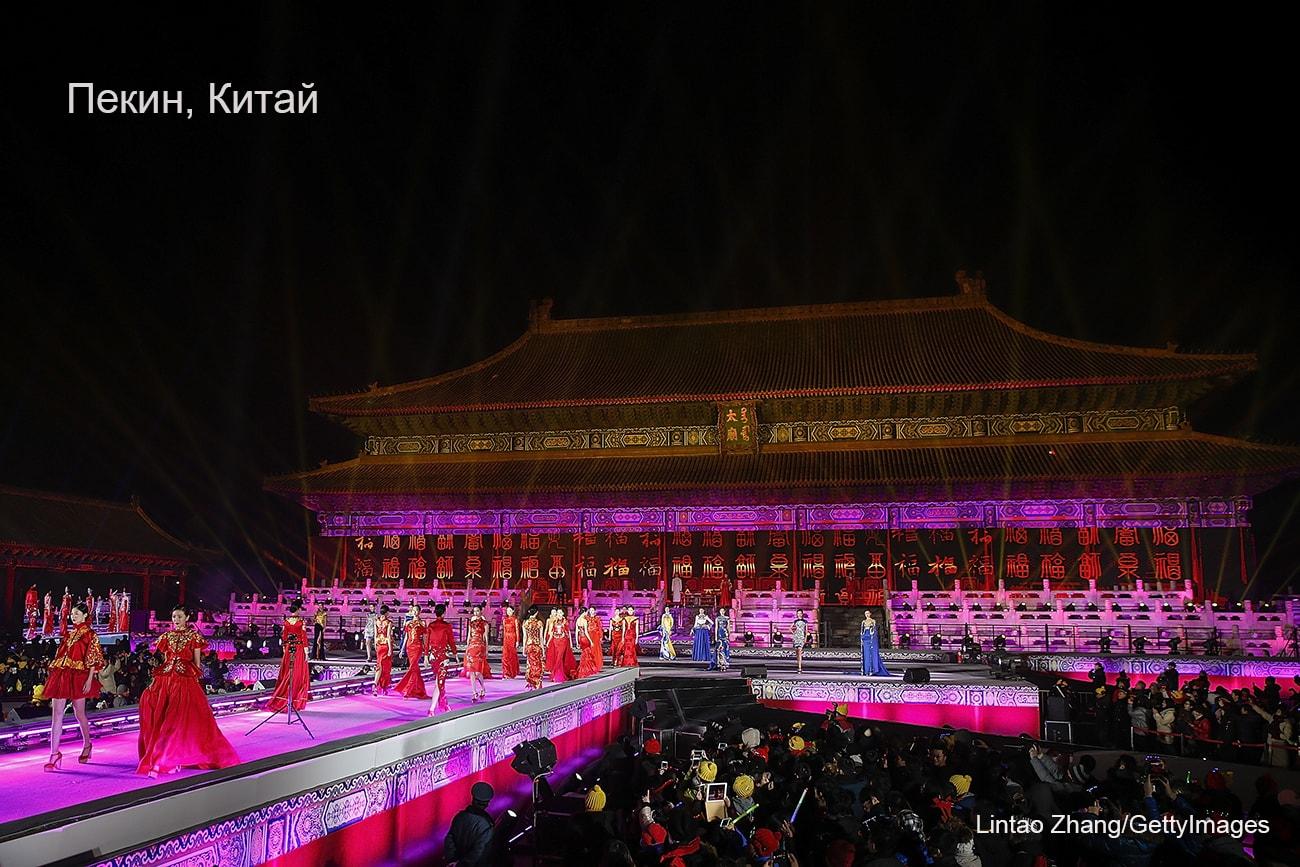 Lintao Zhang/GettyImages