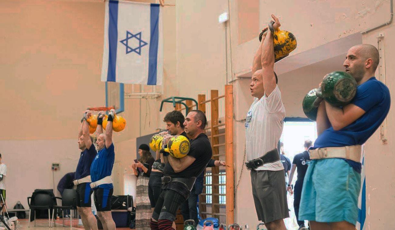 Третий чемпионат Израиля по гирям