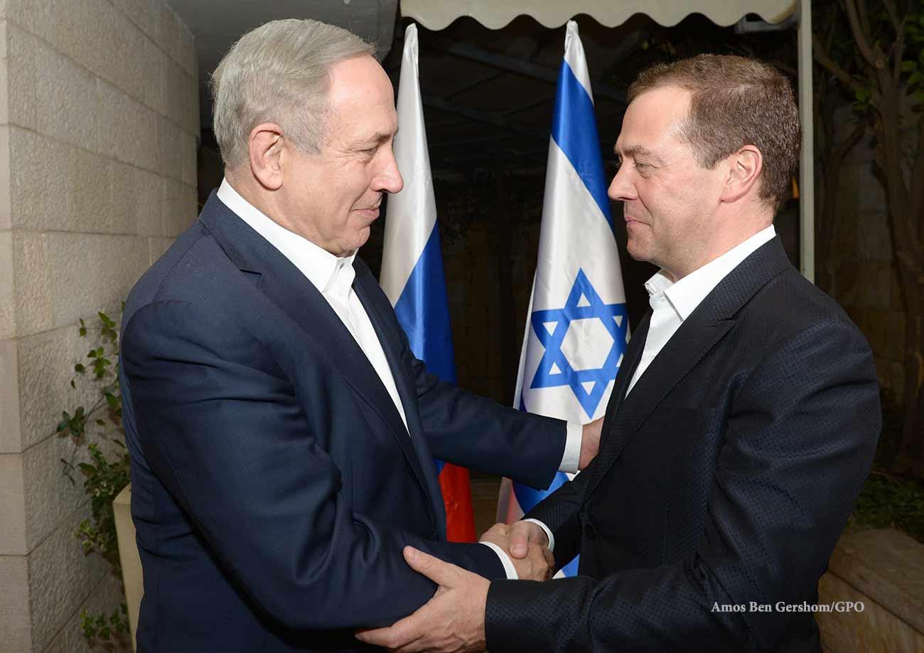Netaniayhu Medvedev