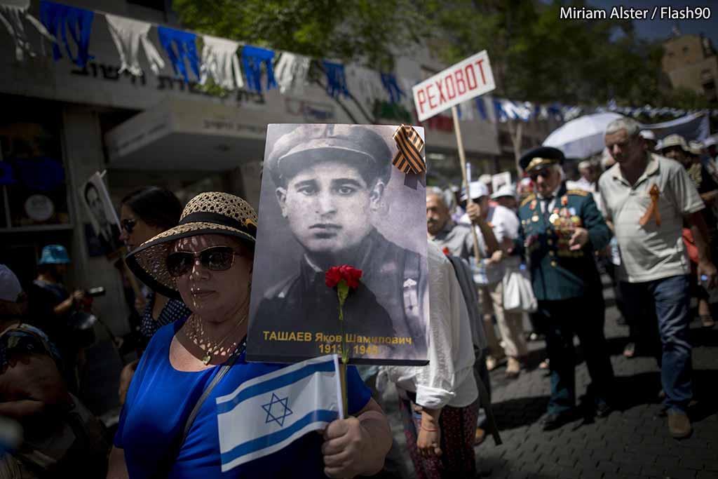 Парад Победы в Иерусалиме