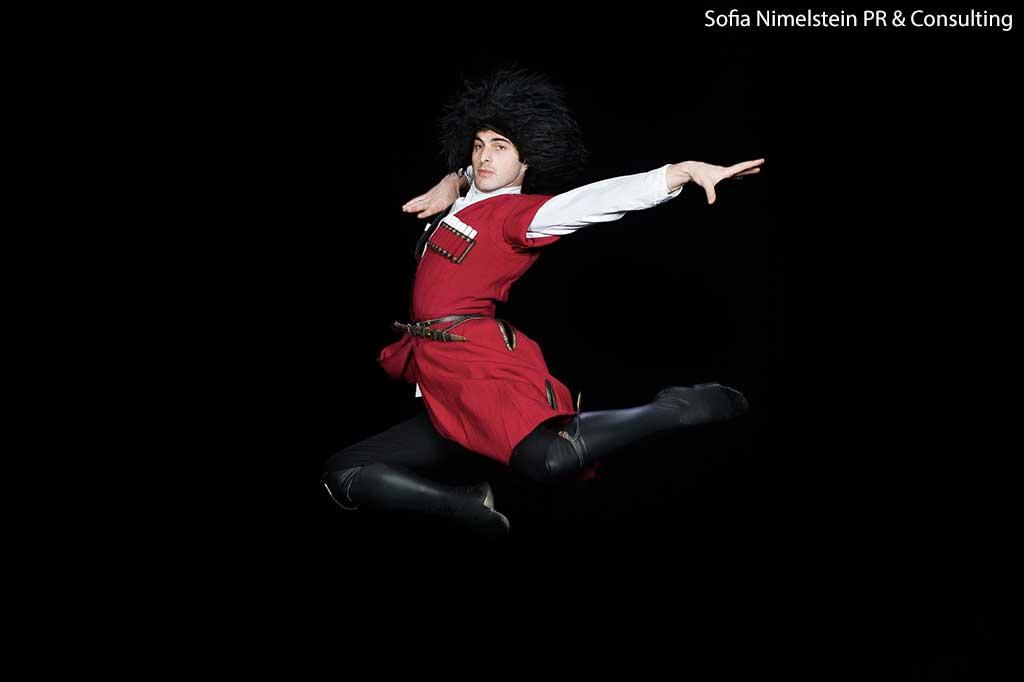 картинка лезгинка танцора водоотведение коттеджей
